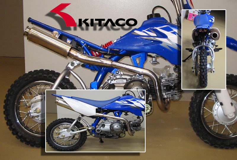 Yamaha tt r50 pit bikes performance parts page featuring for Yamaha ttr50 price